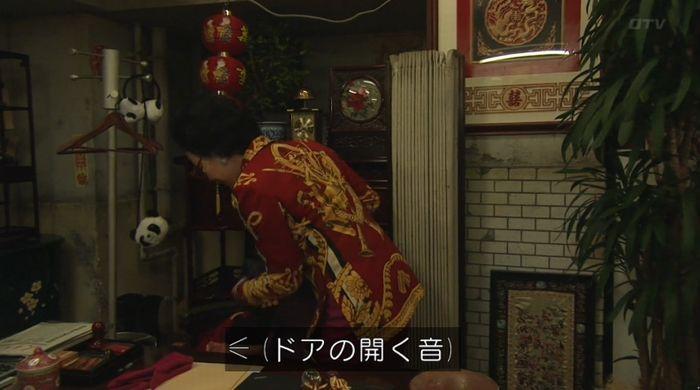 ナオミとカナコ 10話のキャプチャ215
