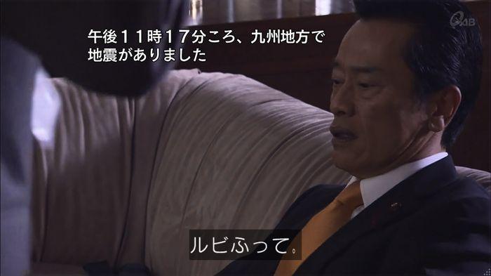 民王SP~新たなる陰謀~のキャプチャ83