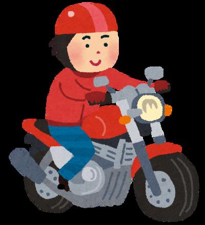 【悲報】バイク乗ってるけどカーブで車体倒すの怖すぎワロタ