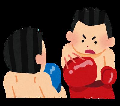 【悲報】KAT-TUN上田さんまだ問題を起こさない