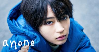【悲報】広瀬すず主演「anone」 第9話の視聴率がヤバイことになる