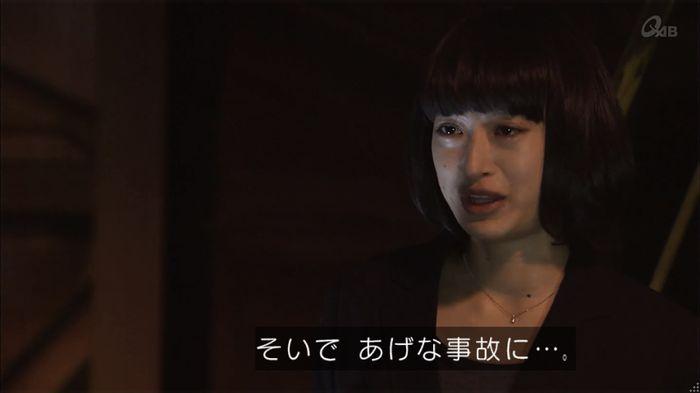 民王SP~新たなる陰謀~のキャプチャ546
