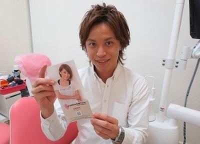 【朗報】矢口真里(35)、結婚の画像
