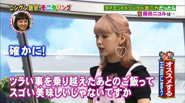 モニタリング!「藤田ニコル通販ドッキリ」のキャプ92