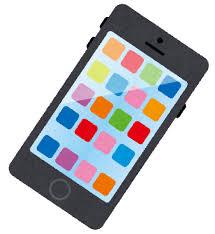 スマホデビューしようと思うんだがiPhone11と格安スマホどっちが良い?