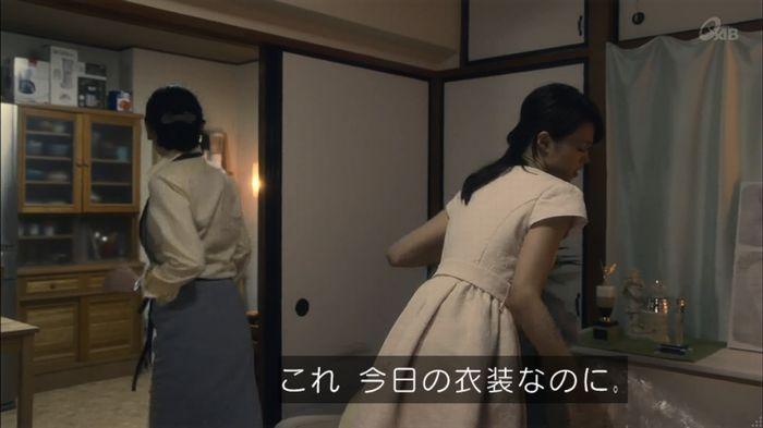 家政夫のミタゾノ 2話のキャプ149