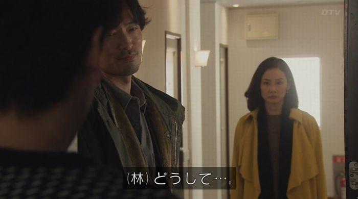 ナオミとカナコ 10話のキャプチャ83