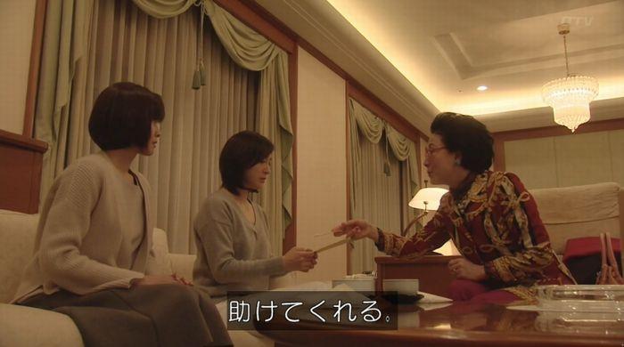 ナオミとカナコ 10話のキャプチャ192