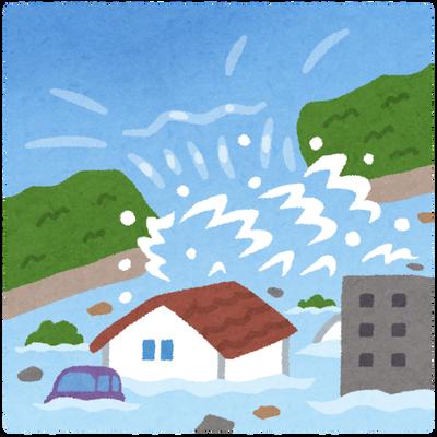 【水害】田舎民「助けて!川が氾濫する!」都民ワイ「そんなとこ住んでるのが悪い。自業自得では」