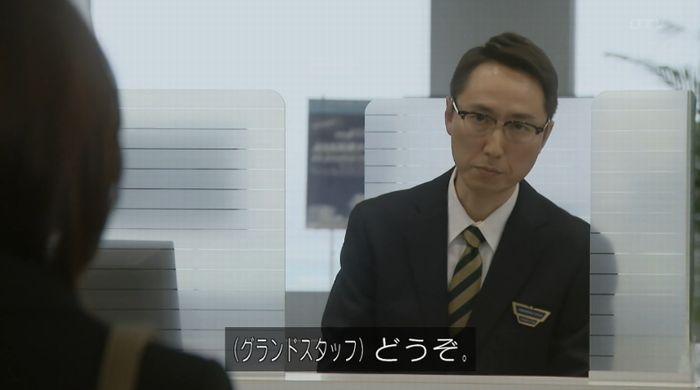 ナオミとカナコ 10話のキャプチャ388