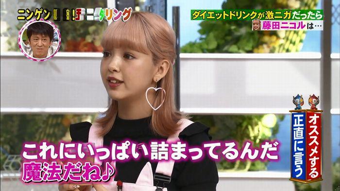 モニタリング!「藤田ニコル通販ドッキリ」のキャプ88