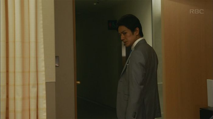 せいせい 7話のキャプ21