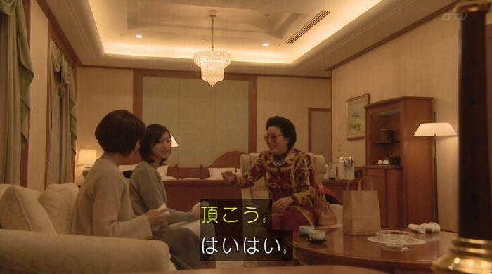 ナオミとカナコ 10話のキャプチャ171