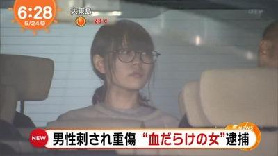 「【悲報】新宿に現れた血まみれ女、逮捕される」という記事の見出し画像