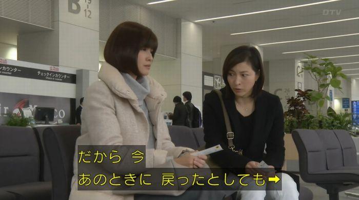ナオミとカナコ 10話のキャプチャ360
