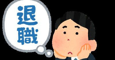 【続々】長谷川潤、オスカー退社していた!リサ・ステッグマイヤーも