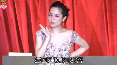 【朗報】元セクシー女優 蒼井そら、妊娠を発表
