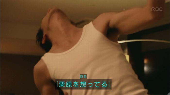 せいせい 7話のキャプ696