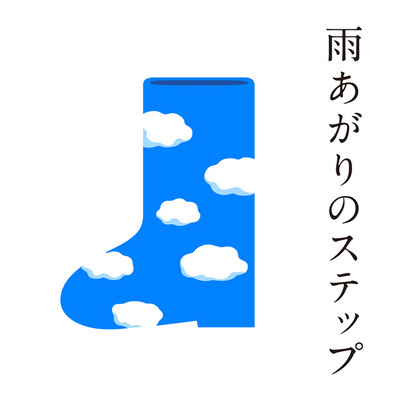 atarashiichizu_jkt201803_fixw_640_hq