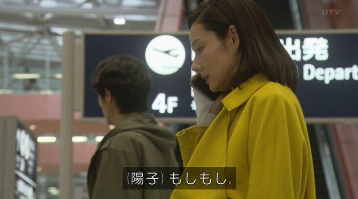 ナオミとカナコ 10話のキャプチャ331