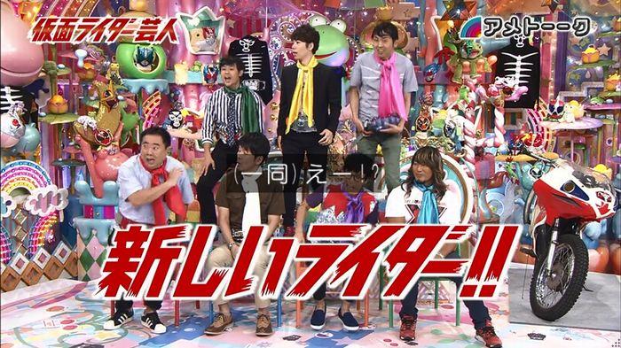 アメトーーク!「仮面ライダー芸人」のキャプ6