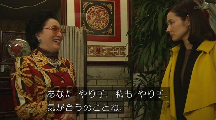 ナオミとカナコ 10話のキャプチャ230