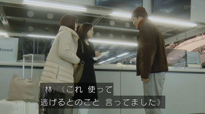 ナオミとカナコ 10話のキャプチャ314