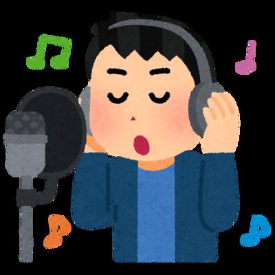 music_recording_singer_man (1)