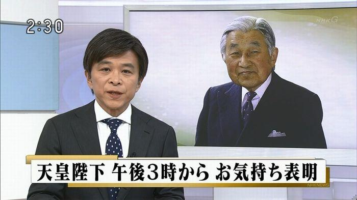 ニュース「天皇陛下お気持ち表明」 2016/08/08のキャプ1