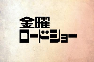 Kinyo_C2_420_278_c1