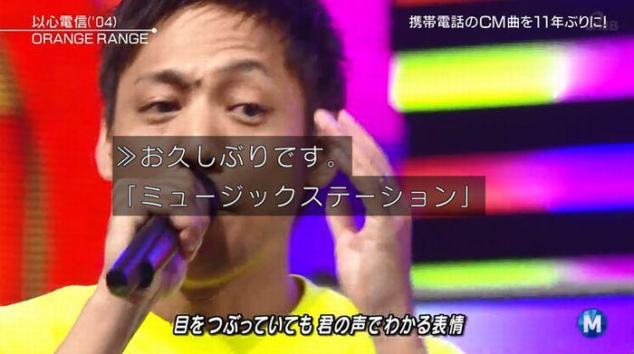 ミュージックステーション 2016/08/12のキャプ27