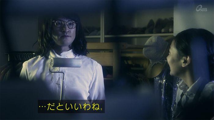 家政夫のミタゾノ 2話のキャプ586