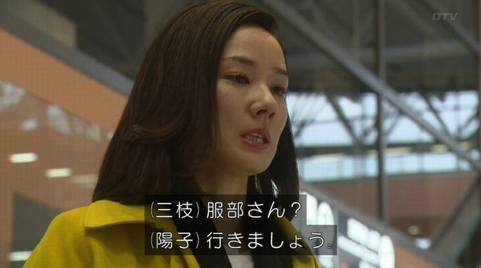 ナオミとカナコ 10話のキャプチャ343