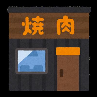 ホリエモンが高級立食焼肉店をオープン なぜ堀江氏は新宿・歌舞伎町を選んだのか?