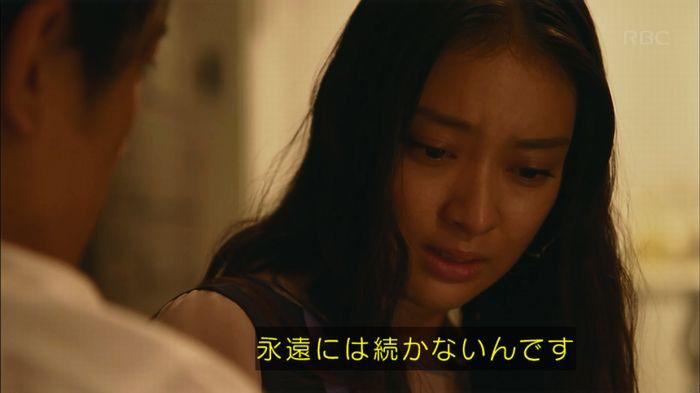 せいせい 7話のキャプ793