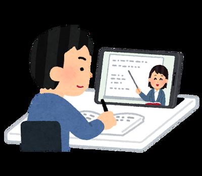 【オンライン授業】「先生、うちにはWi-Fiがないんです…」…学習機会の差否めず