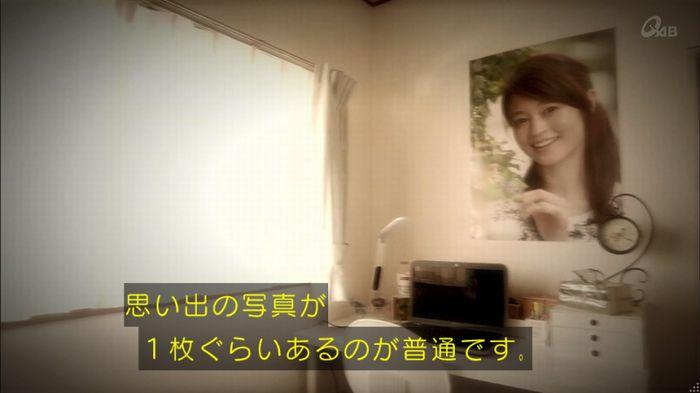 家政夫のミタゾノ 2話のキャプ324
