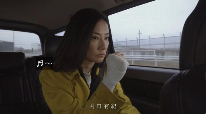 ナオミとカナコ 10話のキャプチャ368