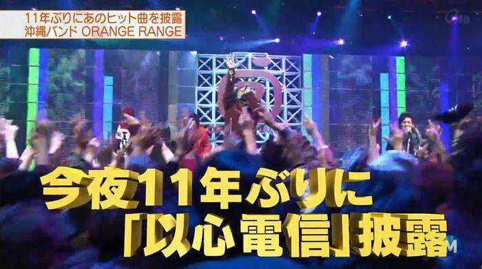 ミュージックステーション 2016/08/12のキャプ13