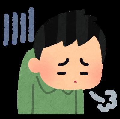 意外と田舎でガッカリした町「横浜」「川崎」「千葉」「さいたま」「堺」