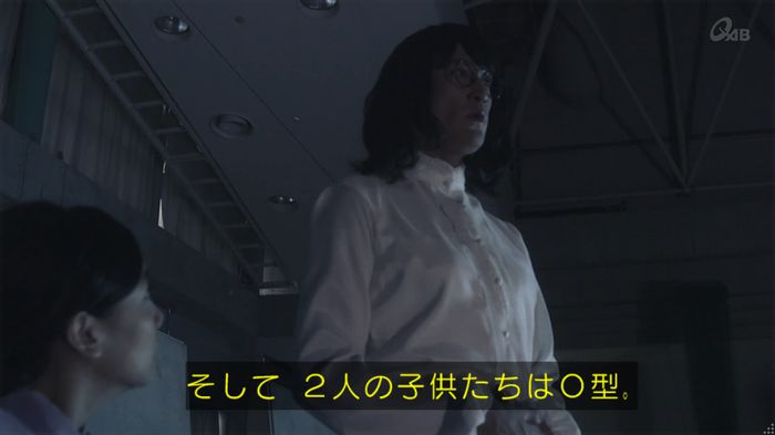 家政夫のミタゾノ 2話のキャプ677