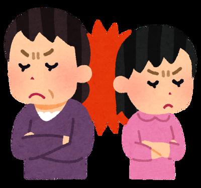 【悲報】杏さん、実母に12億円支払えと訴えられていた←人生ハードモードすぎる…