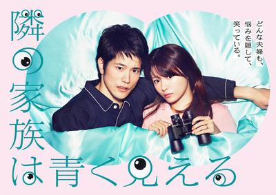 tonarinokazokuha_visual_fixw_730_hq