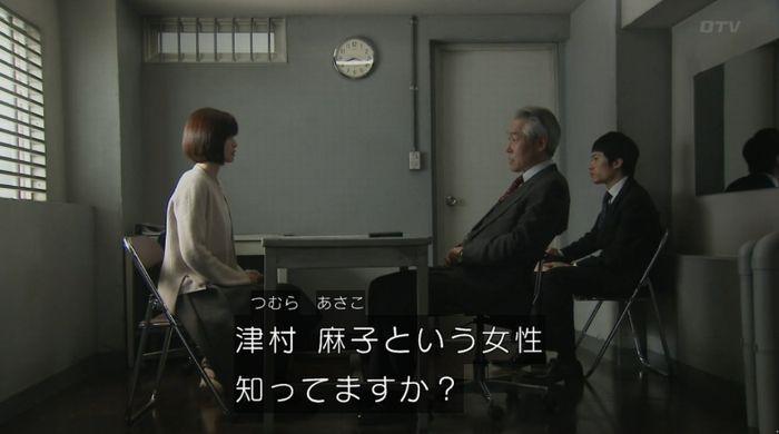 ナオミとカナコ 10話のキャプチャ21