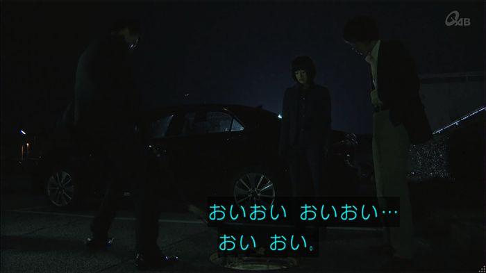 民王SP~新たなる陰謀~のキャプチャ340
