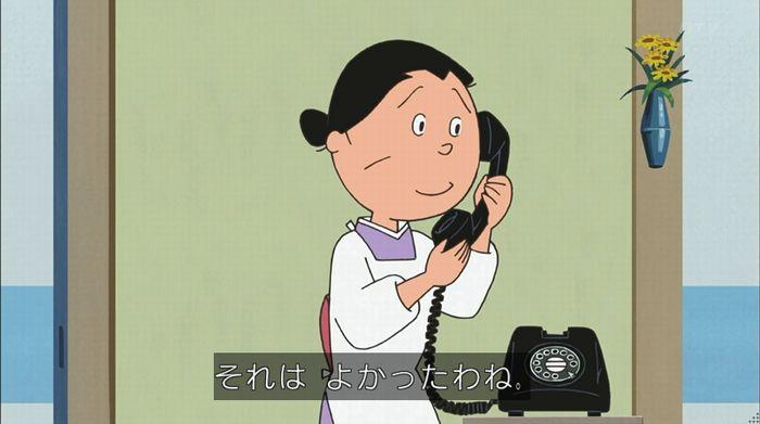 サザエさん「階段より怖い電話」のキャプ60