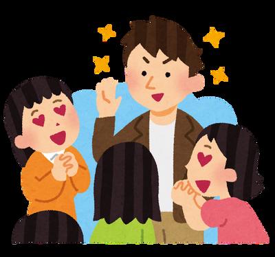【朗報】新田真剣佑さんの弱点、存在しない