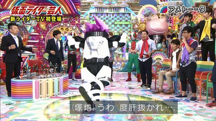 アメトーーク!「仮面ライダー芸人」のキャプ21
