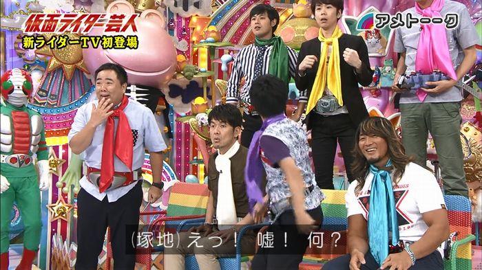 アメトーーク!「仮面ライダー芸人」のキャプ17