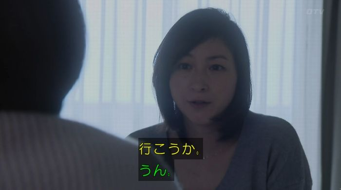 ナオミとカナコ 10話のキャプチャ255